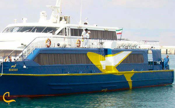 کشتی گوهر