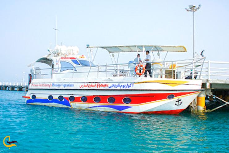کشتی آکواریومی در کیش