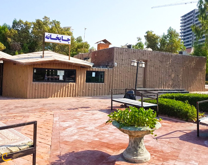 چایخانه در رستوران حافظیه