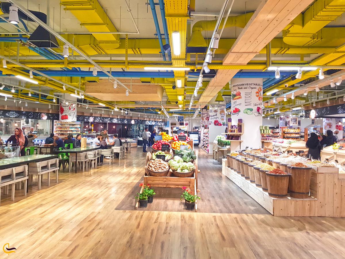 فروشگاه موادغذایی بزرگ در روشا