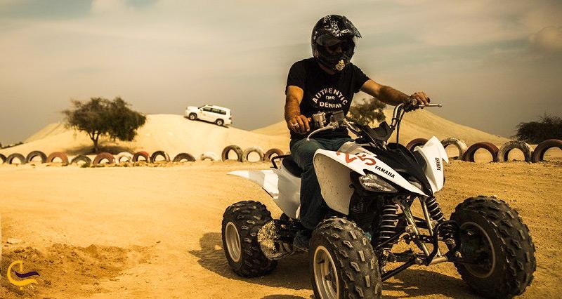 موتورچهارچرخ سواری
