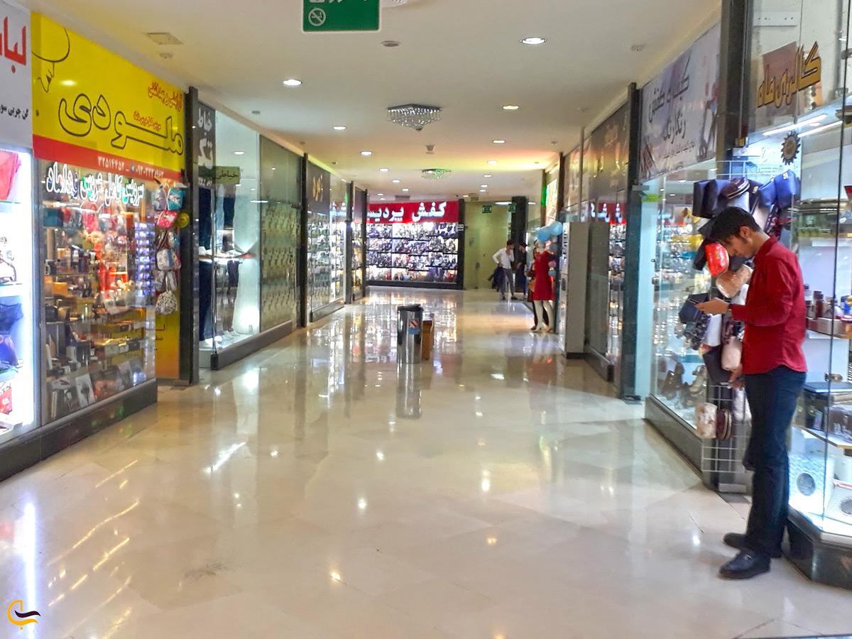 نمای داخلی مرکز خرید فردوسی