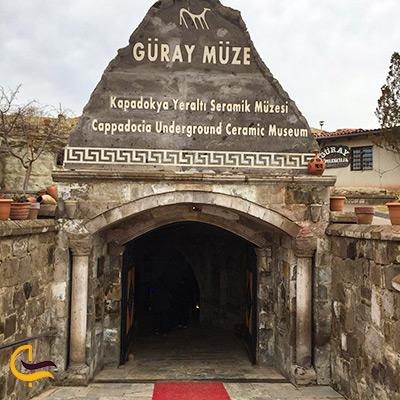 در ورودی موزه گورای شهر کاپادوکیا