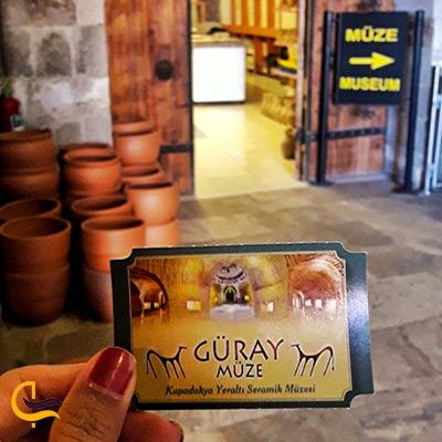 بلیط ورودی موزه گورای شهر کاپادوکیا ترکیه