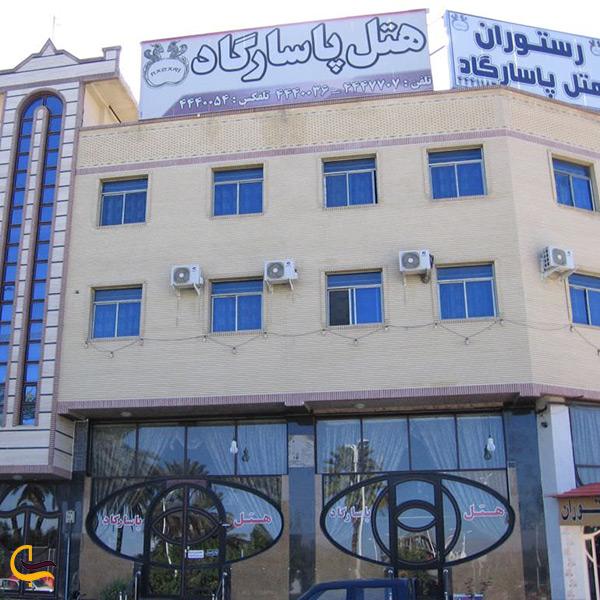 اقامت در هتل پاسارگاد جهرم