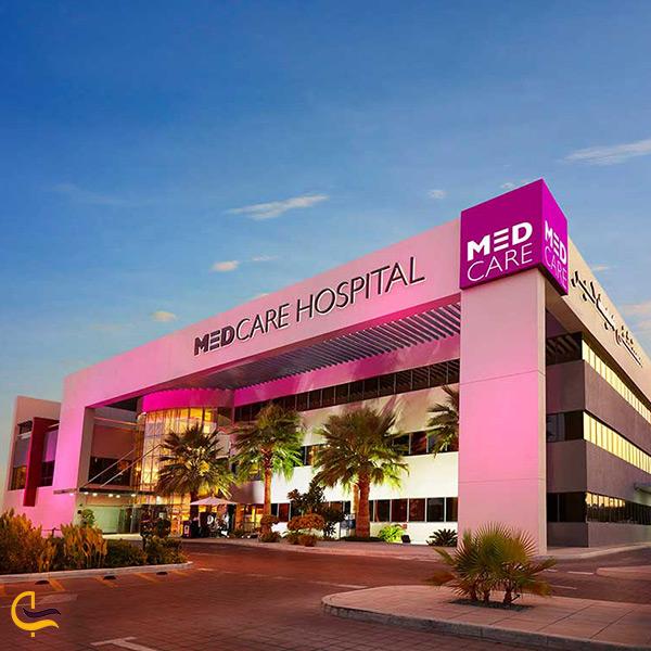 بیمارستان مدکر دبی
