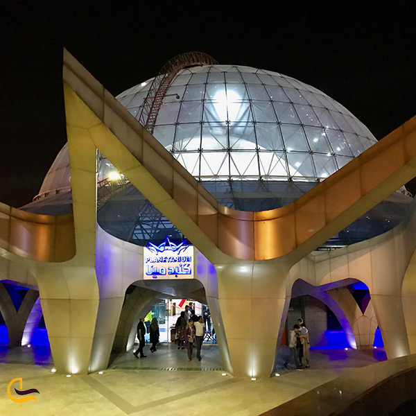 رصد آسمان شب تهران در آسمان نمای گنبد مینا