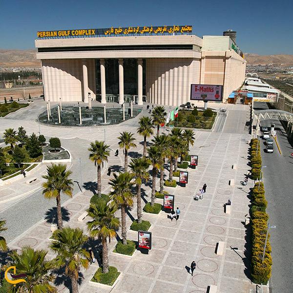 بازدید از مجتمع تجاری تفریحی خلیج فارس شیراز