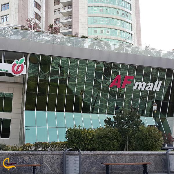 مرکز خرید ای اف مال باکو