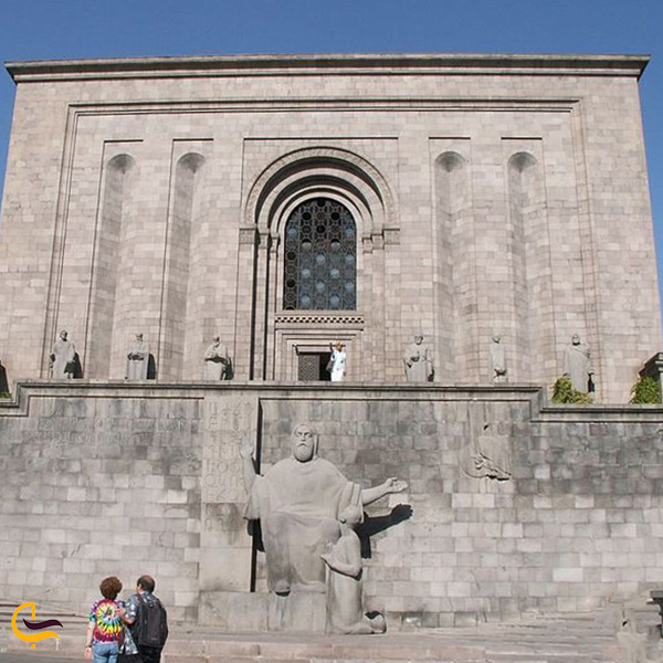 کتابخانه باستانی ایروان