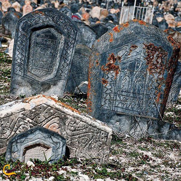 نمونه ای دیگراز سنگ مزار قبرستان سفید چاه