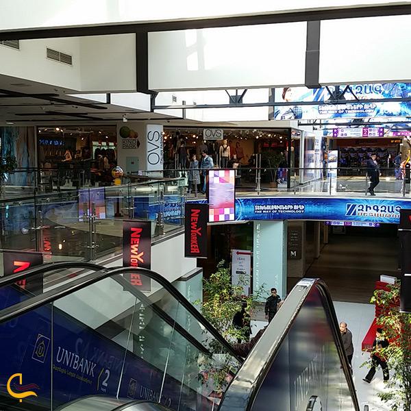 برندهای مرکز خرید ایروان در ارمنستان