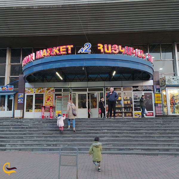 مرکز خرید گوم شوکا در ایروان