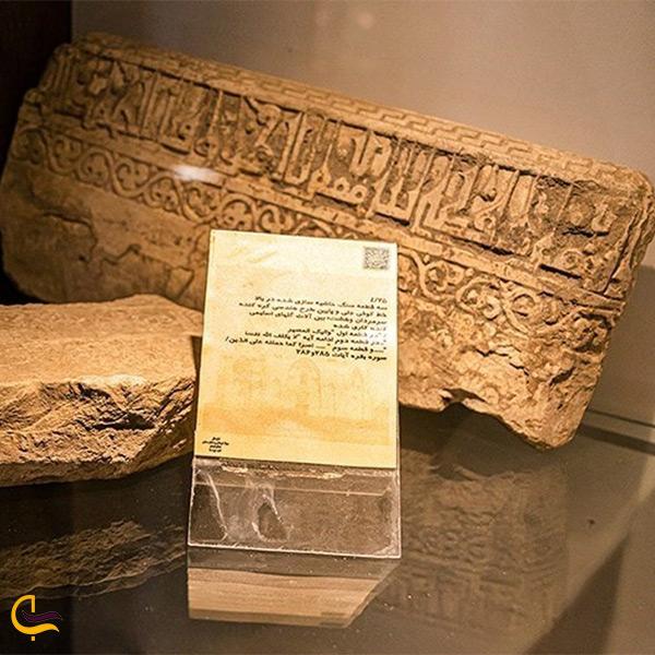 آثار تاریخی بجا مانده در گنبد جبلیه