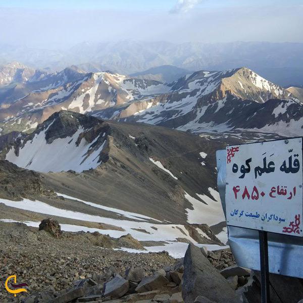 قله علم کوه کلاردشت
