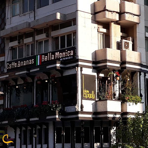 کافه رستوران بلامونیکا تهران