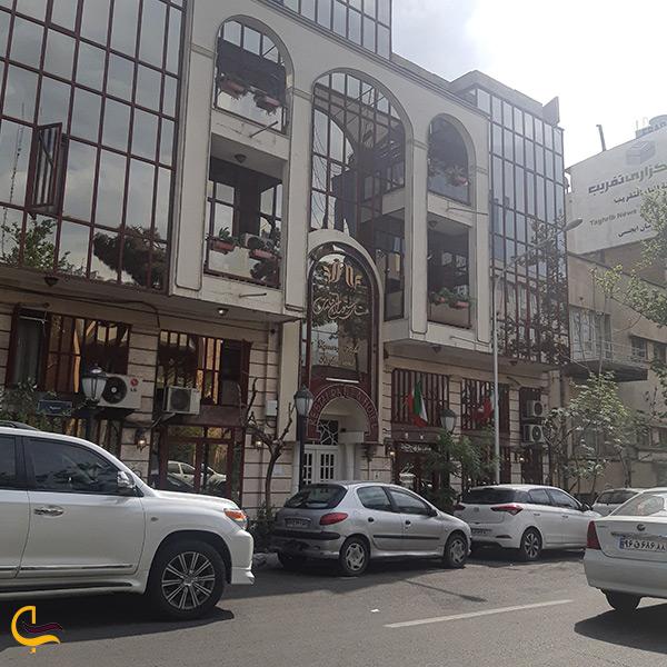 رستوران و هتل قناری تهران