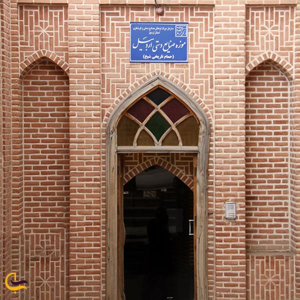بازدید از موزه صنایع دستی اردبیل