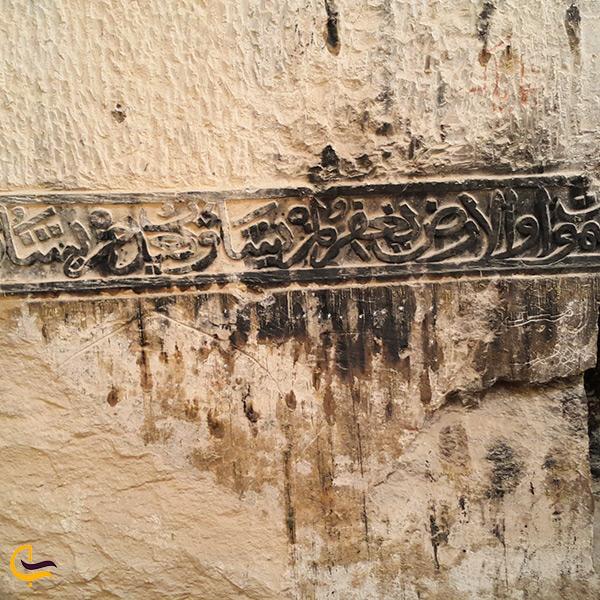 بازدید از معبد مهر مراغه