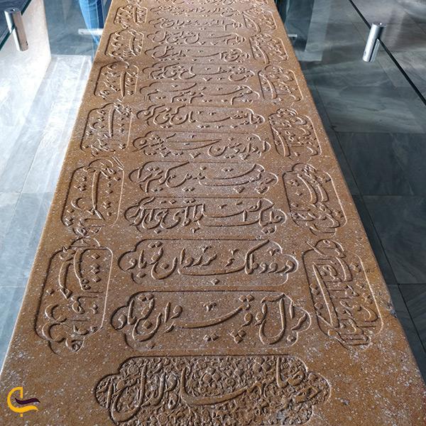 نمای نزدیک از مقبره سعدی شیرازی