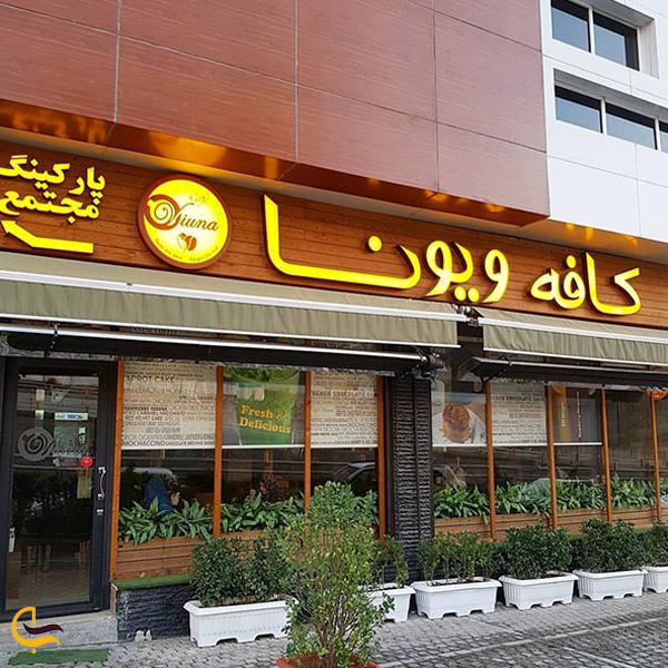 تصویری از ورودی کافه ویونا