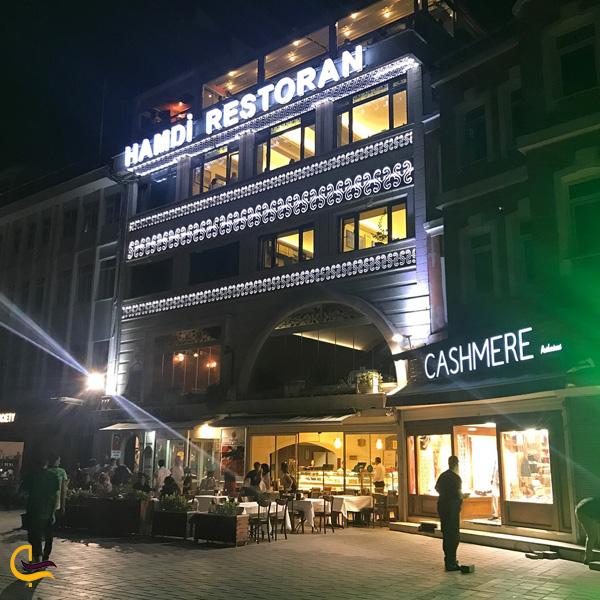 تصویری از ورودی رستوران حمدی استانبول