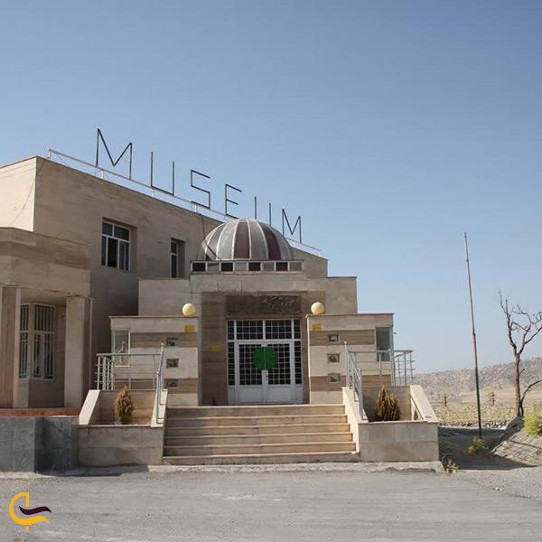 موزه ی تاریخ طبیعی ایلام