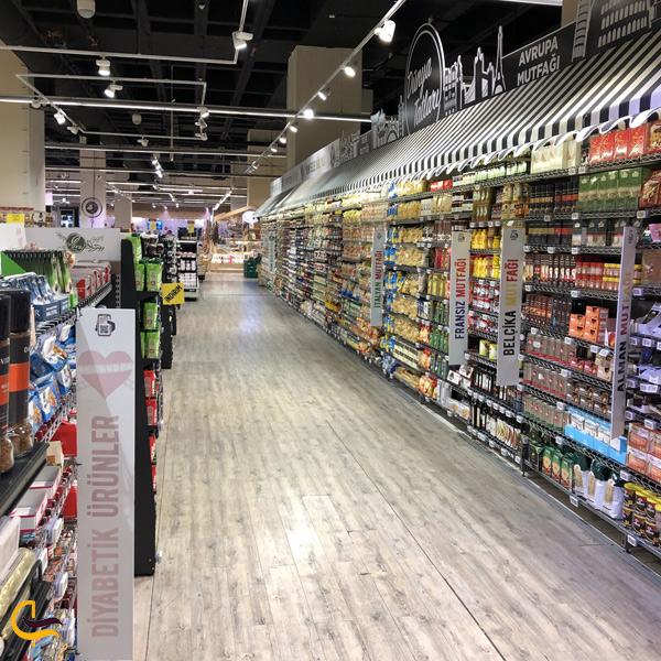 تصویری از مرکز خرید فروم