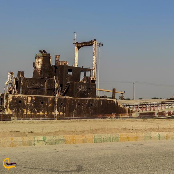نمایی از کشتی در جزیره مینو خرمشهر
