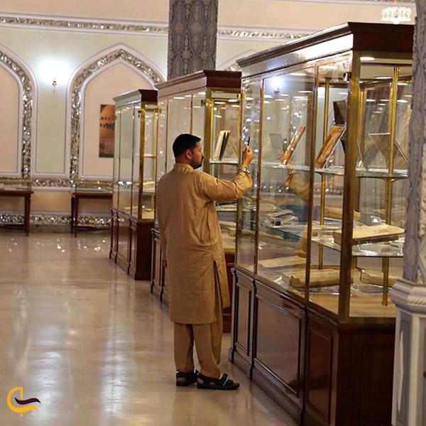 نمایی از موزه قرآن