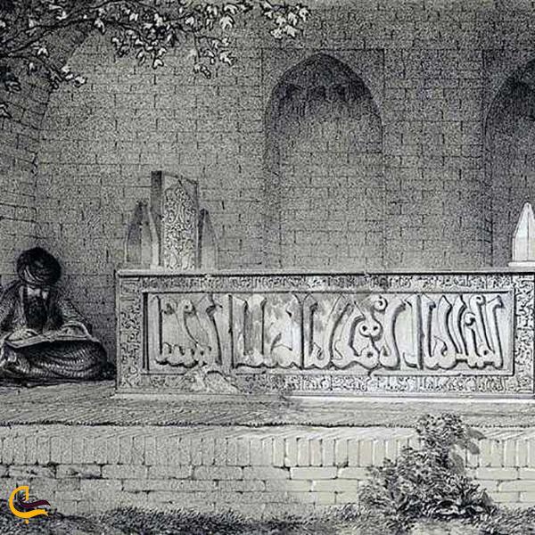 سعدیه در زمان قاجار