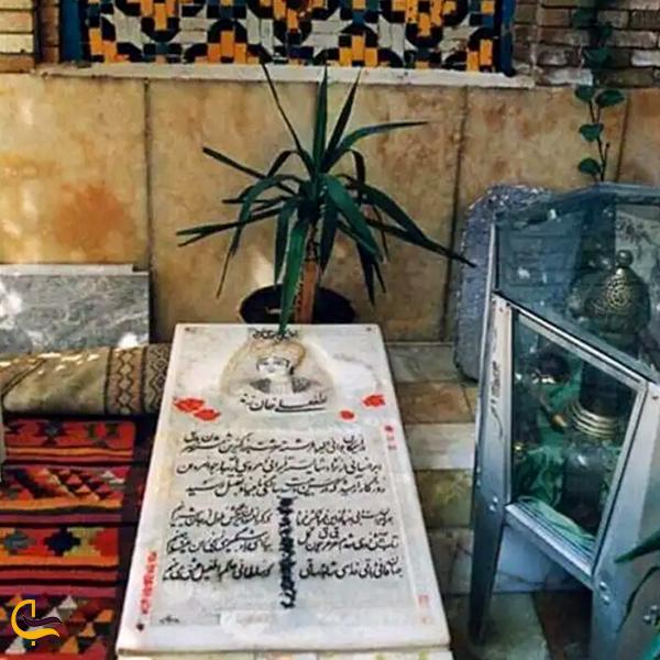 تصویری از آرامگاه لطفعلی خان زند