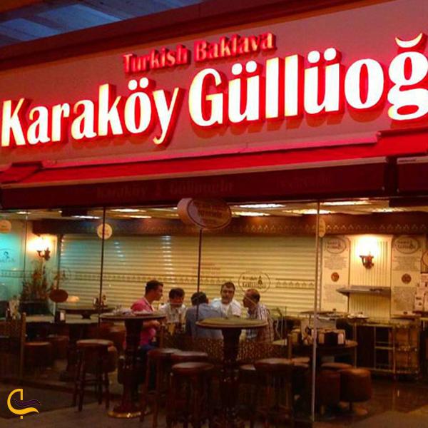 تصویری از باقلوافروشی کاراکوی گولوگلو استانبول