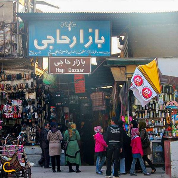 نمایی از بازار حاجی شیراز