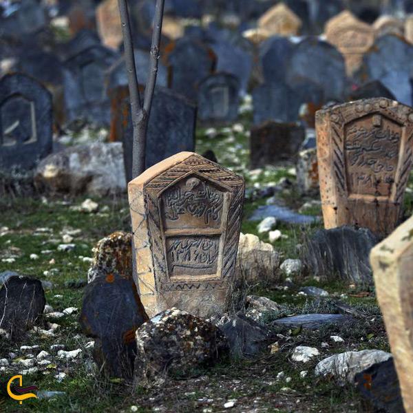 تصویری از قبرستان سفید چاه بهشهر