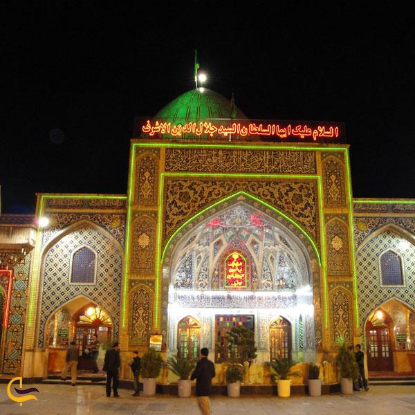 تصویری از روبه روی امامزاده سید جلالالدین اشرف