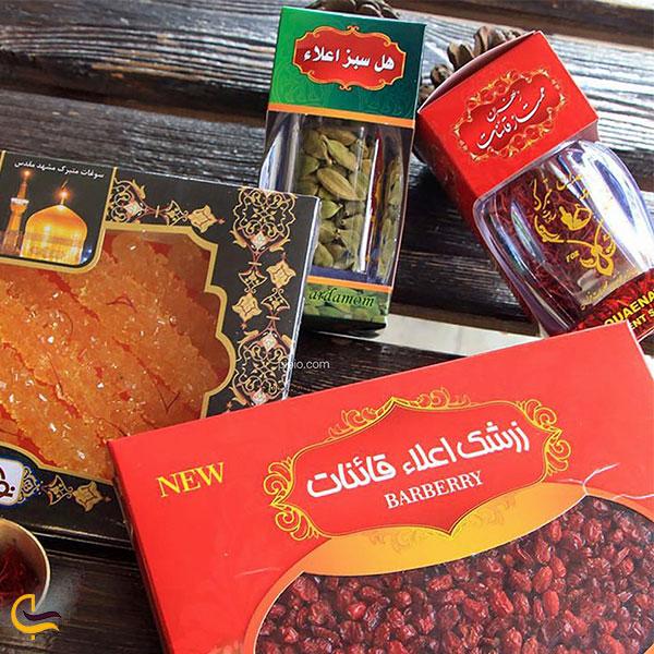 نمایی از سوغات مشهد