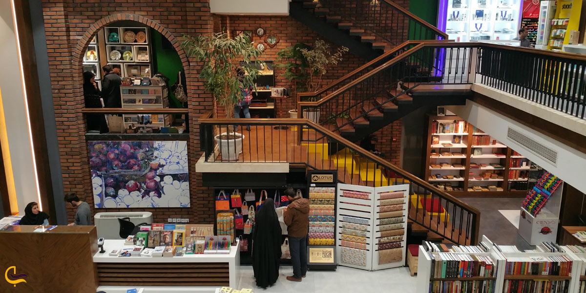 پردیس کتاب مشهد   بزرگترین کتابفروشی خراسان   ره بال آسمان