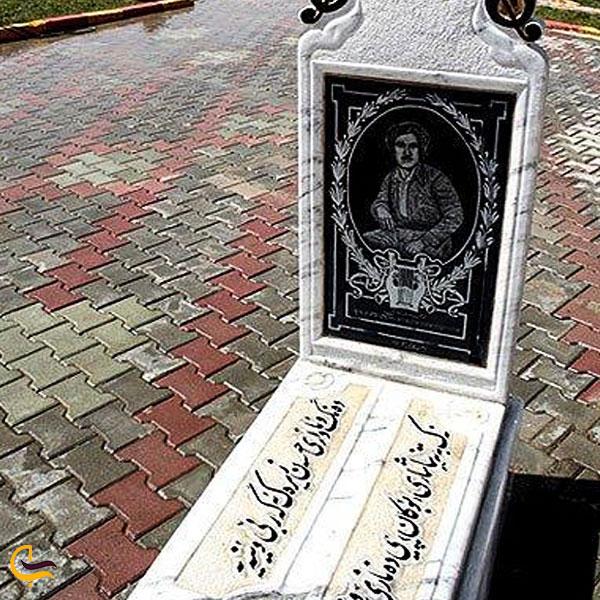 تصویری از قبر در مجتمع گردشگری حسن زیرک