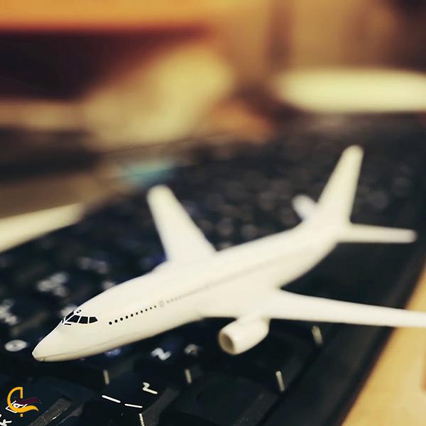 آژانس مسافرتی برج اداری تجاری آرمیتاژ مشهد