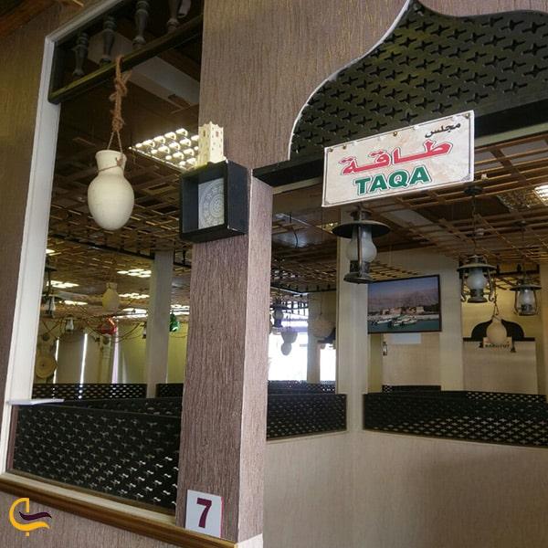 رستوران شتر عمان