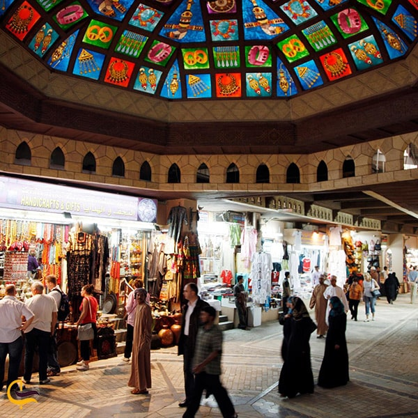 مرکز خرید سوق مطرح عمان