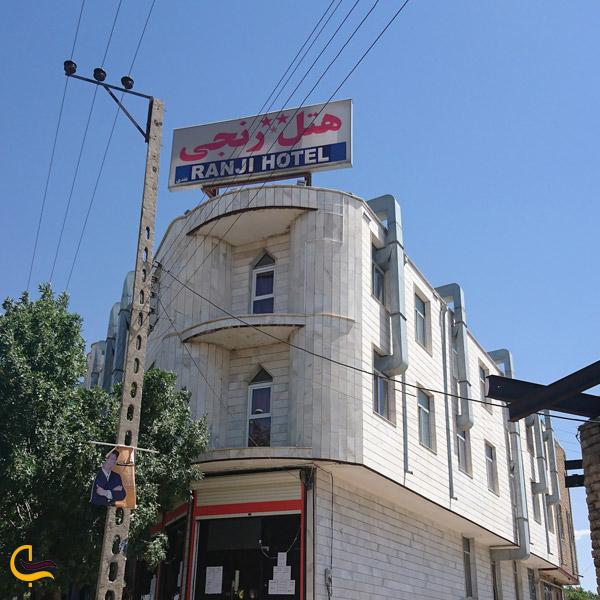 تصویری از ساختمان هتل رنجی