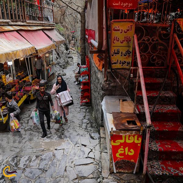 مغازه های سنتی درکه تهران