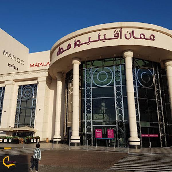 تصویری از ورودی مرکز خرید اَونیو مال