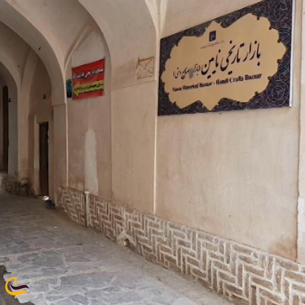 بازدید از بازار تاریخی نایین
