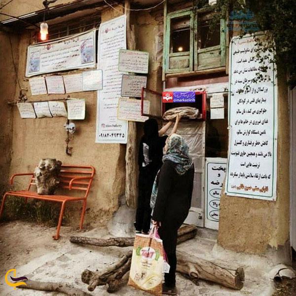 عکس نانوایی روستا