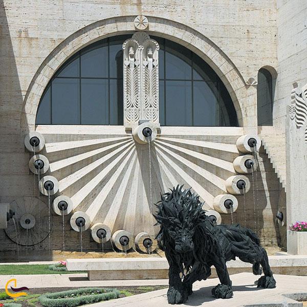 نمایی از موزه هنرهای معاصر کافسجیان