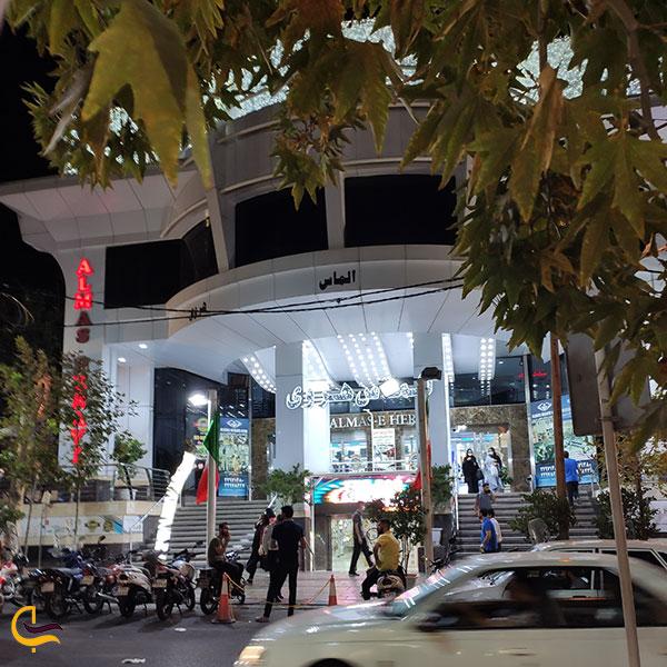 عکس مرکز خرید الماس