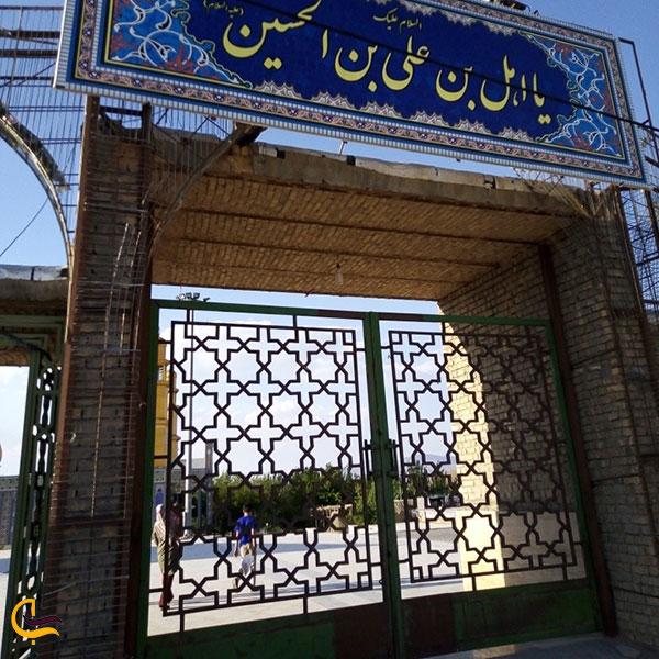 عکس ورودی امامزاده اهل بن علی